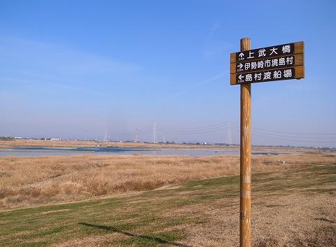 2012-01-18 利根川CR 003