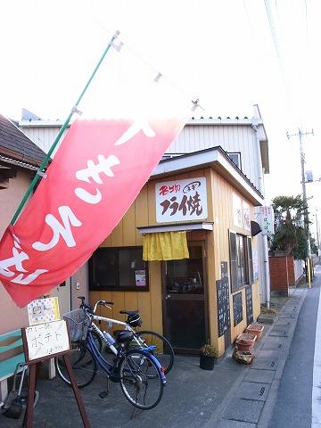 2012-01-18 ばんばん 009