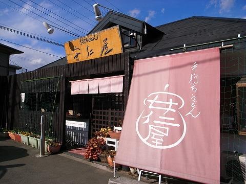 2012-01-25 安仁屋 001