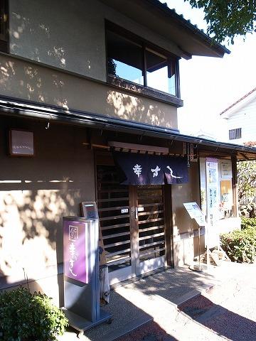 2012-01-26 幸すし 014