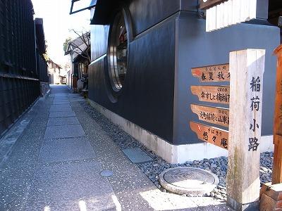 2012-01-26 幸すし 002