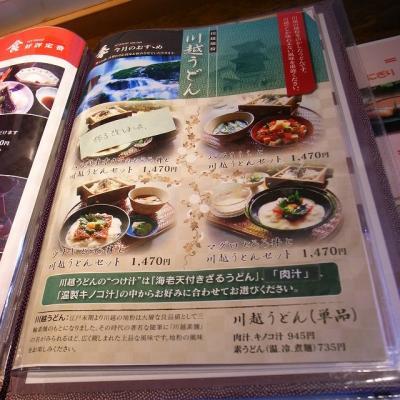 2012-01-26 幸すし 019