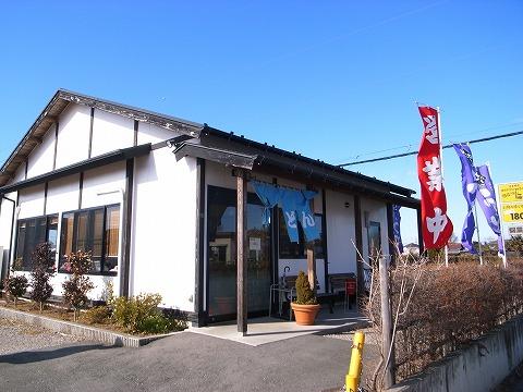 2012-01-30 福一 001