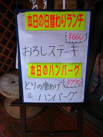 2012-02-07 スエヒロ 003
