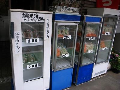 2012-02-16 斉藤牛蒡店 003