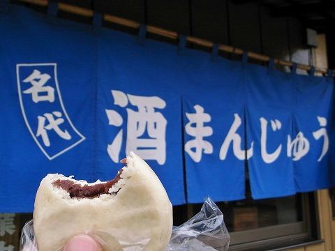 2012-02-22 久保田商店 酒まんじゅう 003