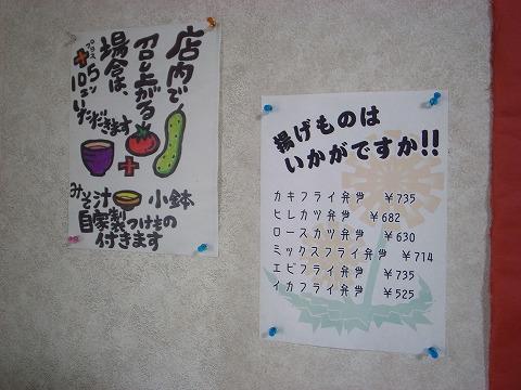 2012-02-28 たんぽぽ 原 004