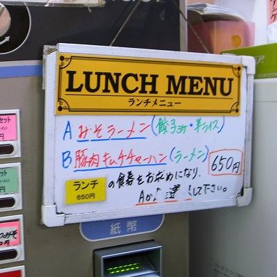 2012-03-07 てんこもり 004