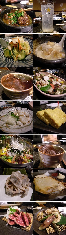 2012-02-28 囲坊主 003-tile