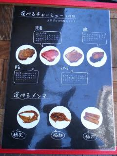 2012-03-21 ほん田niji 009