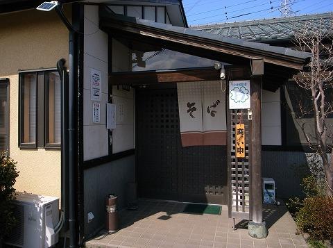 2012-04-01 けんとう 001