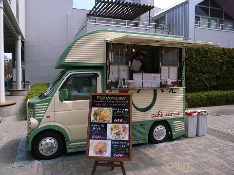 2012-04-06 野いえ 002