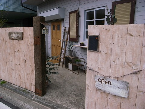 2012-04-13 lene cafe 002