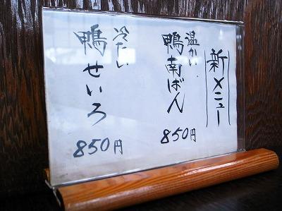 2012-04-14 加賀屋 004