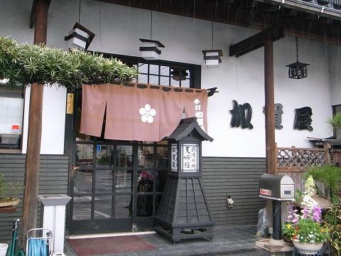 2012-04-14 加賀屋 013