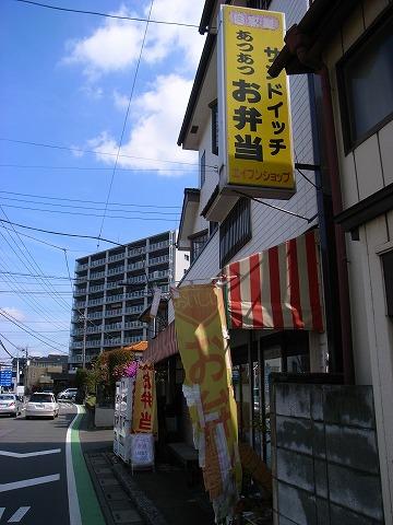 2012-04-15 エイブンショップ 006