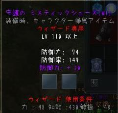 110702.jpg