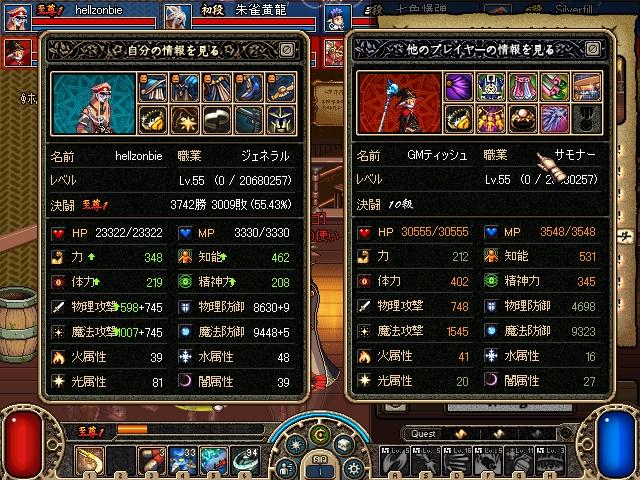 ScreenShot00033.jpg