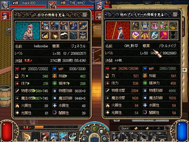 ScreenShot00035.jpg