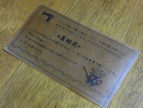 20110531_2.jpg