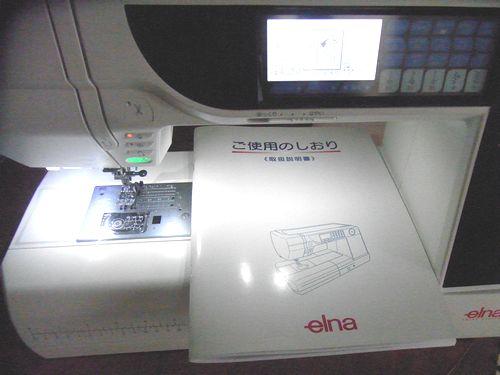 20110616_14.jpg