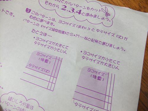 20110720_5.jpg