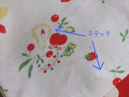 20110730_4.jpg