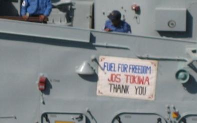 パキスタン艦には感謝のメッセージが