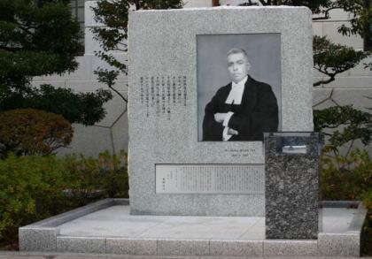 ラダ・ビノード・パール博士の顕彰碑