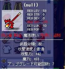 Maple0373.jpg