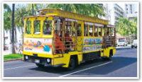 _rainbow_trolley.jpg