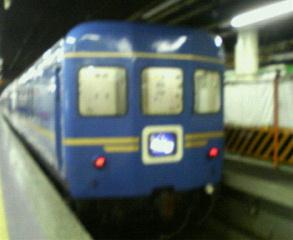 20060913233852