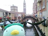 イタリア村