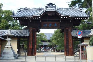 fudasyo-75-sanmon-n.jpg