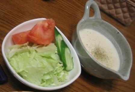 080123 サラダとスープ