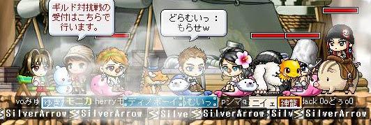 24--girukue_20071224204310.jpg