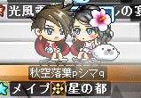 24--yuzu.jpg