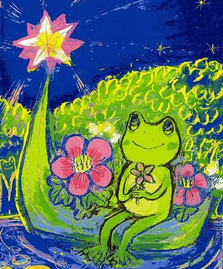 小林ひろみちゃんちの蛙さん
