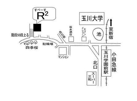 アール2地図・川猫作製
