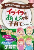 oishii_cover.jpg