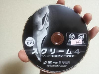 2012-03-07 03.57.15