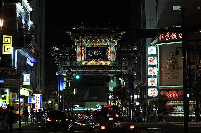 IMG_6601横浜