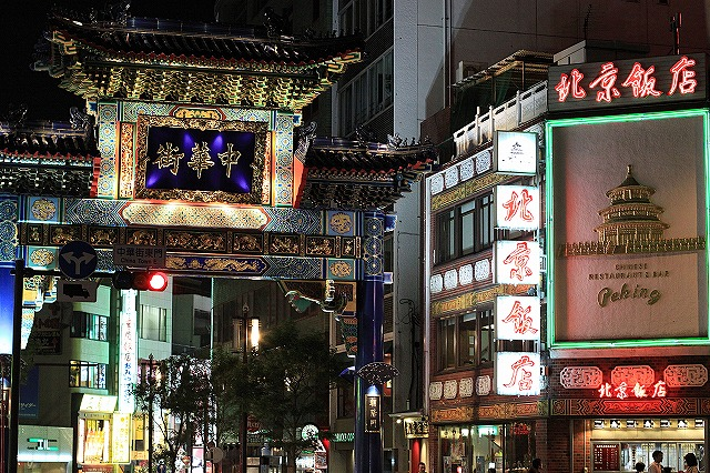IMG_6641横浜