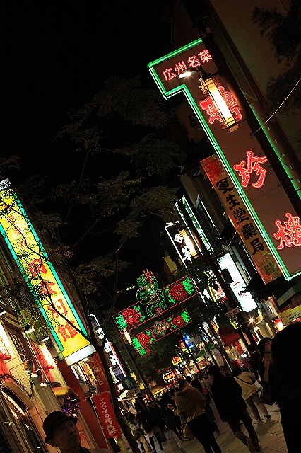IMG_6652横浜