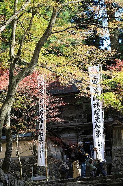 IMG_7347横倉寺