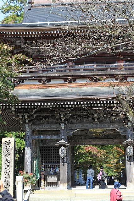 IMG_7373華厳寺