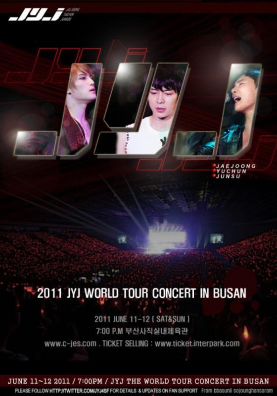 JYJ釜山コンサート