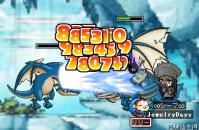 青ワンバン狩り1