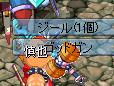 20070918184455.jpg