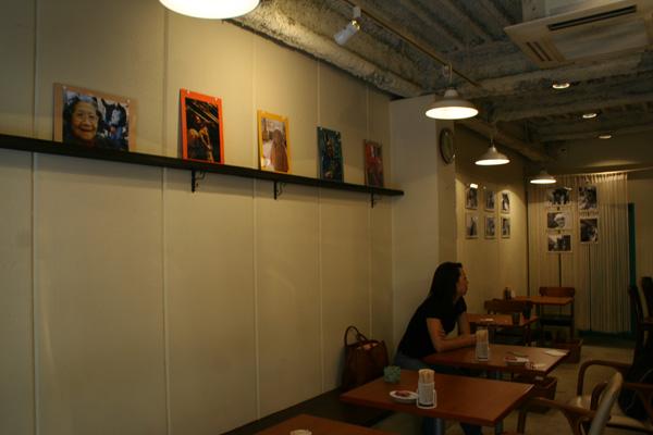 it's cafe